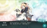 J級駆逐艦ジャーヴィス着任