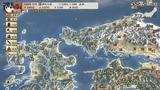 1588年末毛利との国境