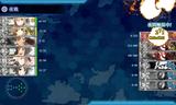 この苦しい戦いも大日本帝国の勝利である(大本営発表)