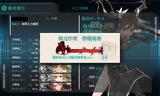 2015秋E5輸送ゲージ破壊