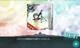 二式迫撃砲改配備