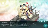 フランス水上機母艦コマンダン・テスト着任