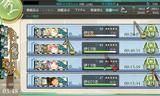 潜水艦は犠牲になったのだ・・・オリョクルの犠牲にな・・・