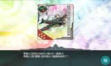 零戦62・岩井隊配備