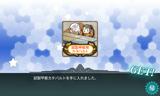 翔鶴型IF改装用アイテム