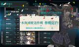 2017秋E2突破