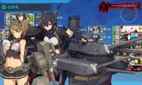 聯合艦隊胸熱砲