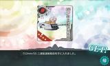 イタリア軽巡砲配備