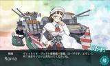 戦艦ローマ着任