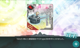 16インチ三連装砲改+FCR配備
