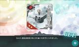 6inch連装連射砲Mk.XXI配備