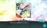 スピットファイアMk9配備