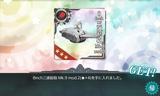 米中口径主砲上位版配備
