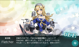 フレッチャー級駆逐艦フレッチャー着任