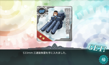 ソ連魚雷配備