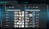 5-3S勝利任務完了
