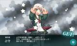 海防艦・占守リベンジ