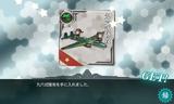九六式陸攻配備
