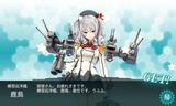 練習巡洋艦・鹿島着任