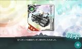 ポンポン(意味深)砲配備