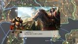 武田が小田原城を落とす