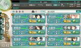 E-4決戦艦隊