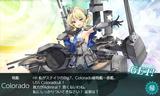 米戦艦コロラド着任