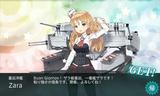 ザラ型重巡洋艦ザラ着任