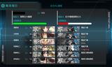 戦艦部隊任務クリア