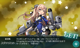 フレッチャー級駆逐艦・ジョンストン着任