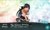 潜特型潜水艦・伊400着任