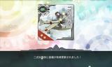 E7攻略の鍵となる二式水戦改