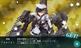 ガングート級戦艦「ガングート」着任