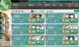 E-5決戦艦隊