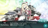 リシュリュー級戦艦「リシュリュー」着任