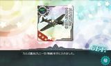 97艦攻931空熟練配備