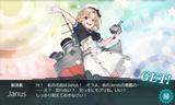 J級駆逐艦ジェーナス着任