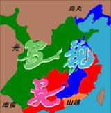 劉禅リプレイ勢力図