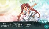 マエストラーレ級駆逐艦・リベッチオ着任