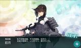 秋月型駆逐艦・初月着任