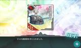 51連装砲配備