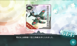 零式水偵11型乙熟練配備