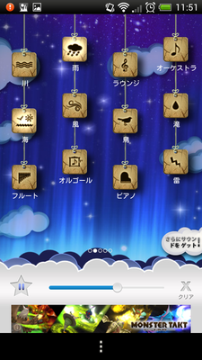 Screenshot_2013-09-08-11-51-29