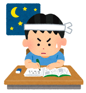 studynight_boy[1]