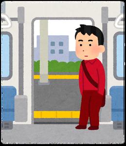 train_door_gardian[1]