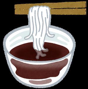 food_soumen[1]