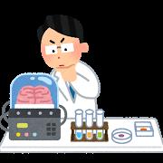 science_nou_kenkyu[1]