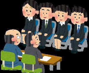 syukatsu_group_mensetsu[1]
