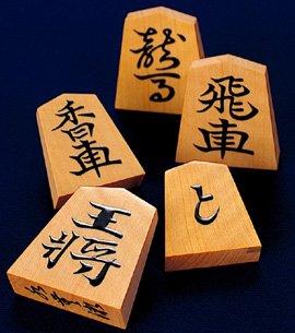 f-shogi[1]