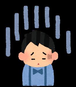 kuji_hazure_man[1]
